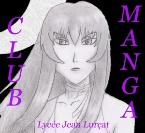 icon Hanako Moon color club manga