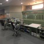 Salle de contrôle de l'usine de désalinisation